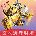 BGC哀木涕理财版app官方版1.0.0