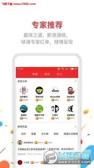 圣隆彩票app最新官方版v1.0截图2