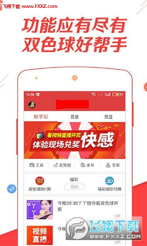 cpcp11彩票平台安卓手机版v1.0截图0