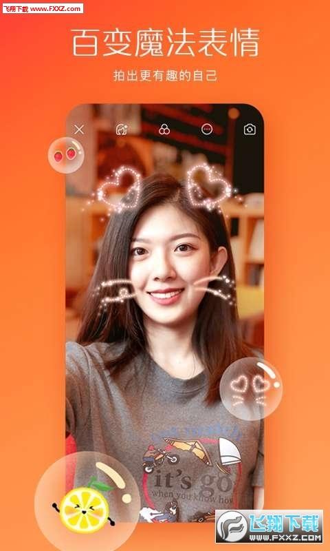 2020快手春节集字刷字辅助app3.6.5截图1