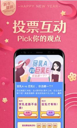 新氧医美app广告版7.31.3截图2