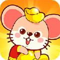 鼠钱合成小老鼠赚钱游戏V1.0.0