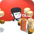 老八3D晓汉堡模拟游戏1.1.0