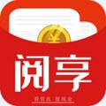阅享资讯阅读赚钱app最新版1.3.0