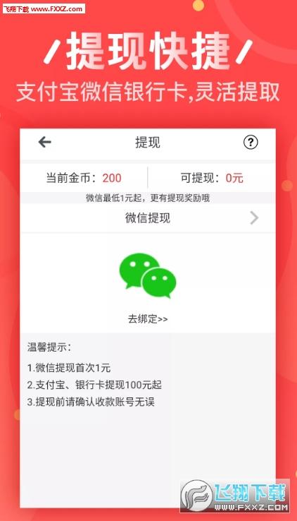 花猫说自媒体平台app官方客户端1.0.0截图2