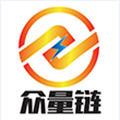 ZLL众量链app官方最新版1.0.0