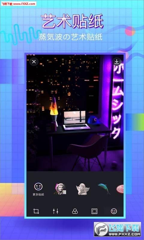 抖音漫画脸appv1.0截图0