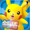 口袋妖怪3DS内购破解版v5.8.0