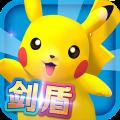 口袋妖怪3ds正版安卓版5.9.0