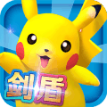 口袋妖怪3DS十连抽v5.8.0
