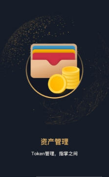 有令YOU注册邀请赚钱app1.0截图2