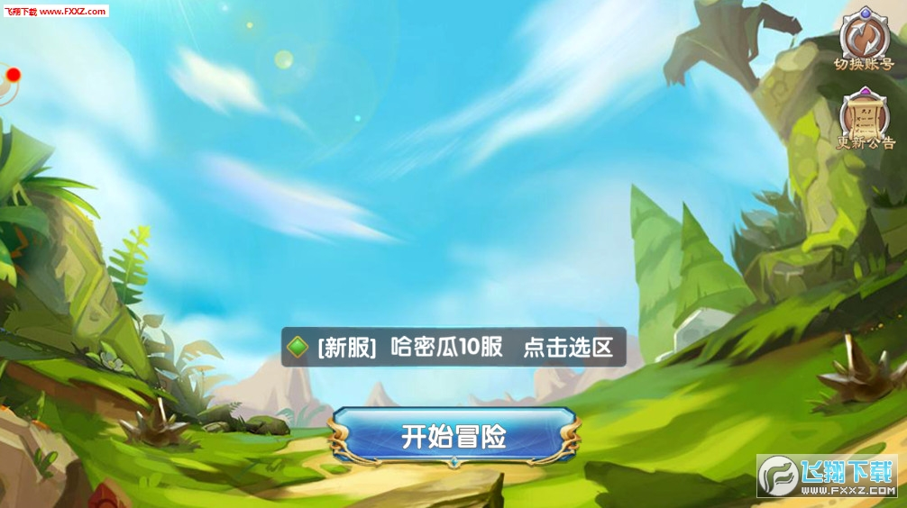 QQ三国手游安卓版1.1.8.31截图2