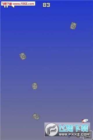 火箭冲冲冲红包版v1.0截图1