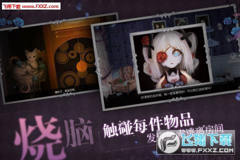 人偶馆绮幻夜剧情完整版1.3.3截图1