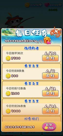 我要钓锦鲤游戏赚钱版v1.0截图2