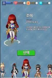 少女弓手手游安卓版1.0.0截图0