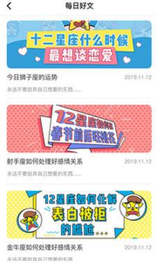 易宝盆app2020全新版1.0截图1