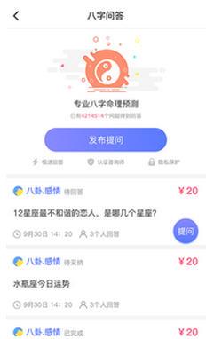 易宝盆app2020全新版1.0截图2