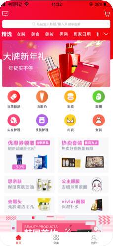 淘大侠app官方版1.0截图0