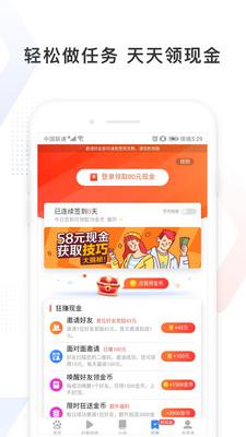 2020百度好运中国年入口v4.9.5.11截图0