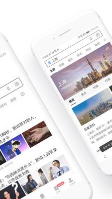 2020百度好运中国年入口v4.9.5.11截图2