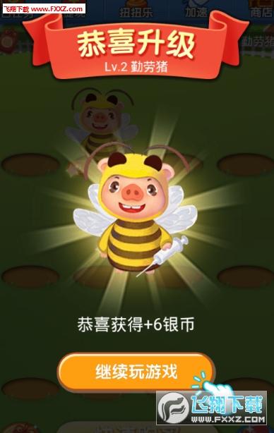 金猪小游戏猪来了免费赚钱app1.0截图1