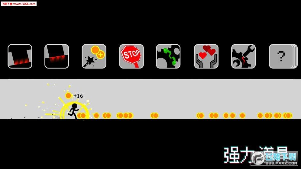 跑跑先生X手机版v1.0.69截图0