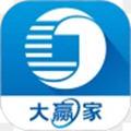 申万宏源证券开户交易软件v2.7.6