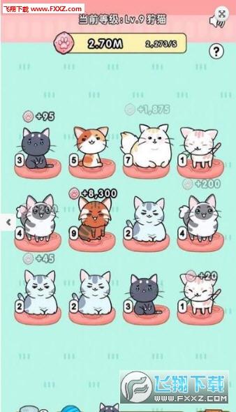 我的小猫养成游戏红包版1.0截图2