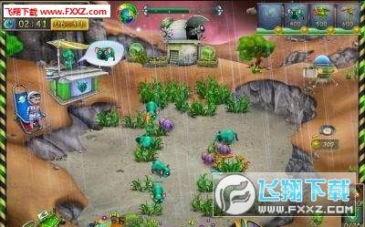 星胜农场app虚拟农场综合版1.0截图0