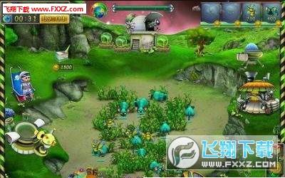 星胜农场app虚拟农场综合版1.0截图1