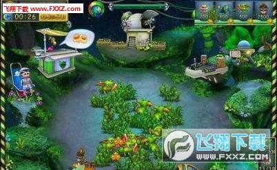 星胜农场app虚拟农场综合版1.0截图2