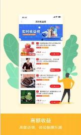 熊猫星球app官方版2.1.1截图0