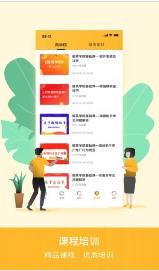 熊猫星球app官方版2.1.1截图2