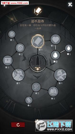 月圆之夜全角色破解版最新版v1.5.7.5截图0