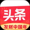 今日头条发财中国年app v1.0