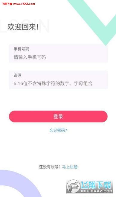 胡撸娃社区app官方安卓版v1.1.4截图2
