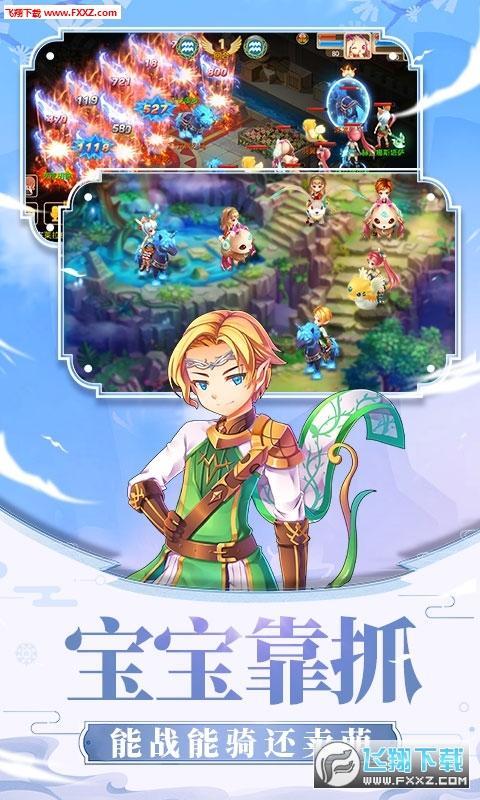 勇士之轮霹雳无敌变态爽玩版1.0截图2