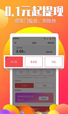 蜜蜂接码app赚钱平台1.0.0截图3