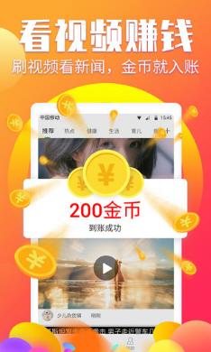 蜜蜂接码app赚钱平台1.0.0截图0