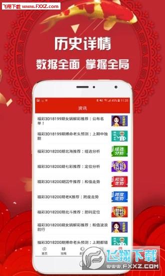 910彩票app官方安装最新版v1.0截图2