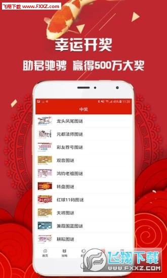 910彩票app官方安装最新版v1.0截图0