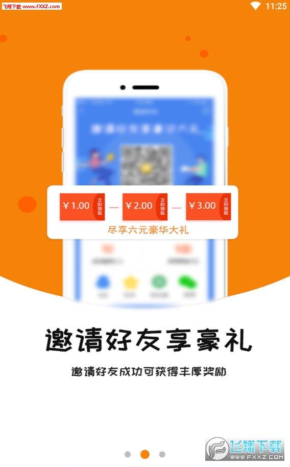 GG帮app官方正式版1.1.225截图1