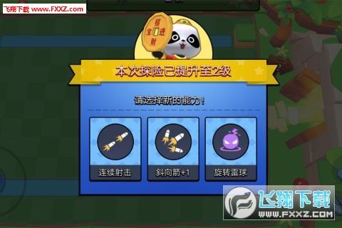 熊猫大侠红包版app安卓正式版104.0.0截图0