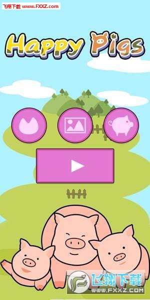 猪猪来了app线上养殖版1.0截图1