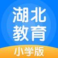 湖北教育小�W版app v3.2.0