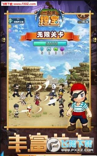 挖矿大乱斗app安卓游戏版1.0截图2