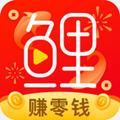 微鲤看看红包版app官网最新版1.7.0