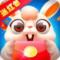 天天养兔子分红兔app手机版1.0