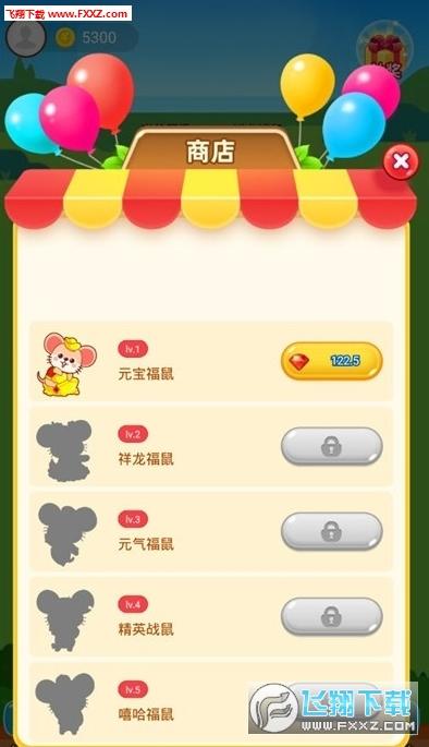 五福鼠养殖赚钱app官方版v1.0截图0